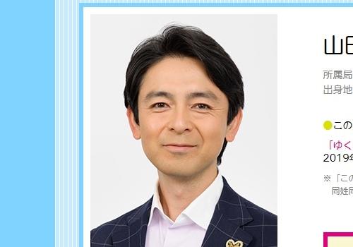 NHKアナウンサー・山田賢治