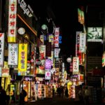 テレビ東京「大久保&黒沢全部食べちゃうぞ!」シリーズ出演者&観光地情報