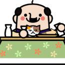 日本で一番早いお笑いバトル!フットンダ王決定戦 | 出演芸人&歴代優勝者一覧【中京テレビ】