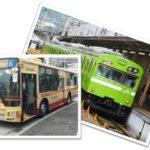 バスと鉄道・電車