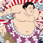 大相撲のイメージ