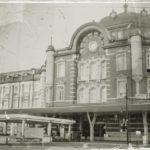 昭和の東京駅のイメージ