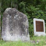 「本能寺の変」のイメージ