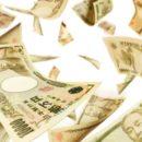 再現できたら100万円!THE神業チャレンジ   出演者&挑戦結果まとめ【TBS】