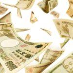 お金・詐欺・犯罪・経済のイメージ