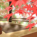 旅館・紅葉・温泉のイメージ