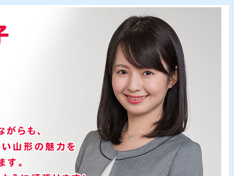 山形放送アナウンサー・山川麻衣子