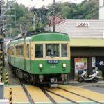 鎌倉・鉄道のイメージ